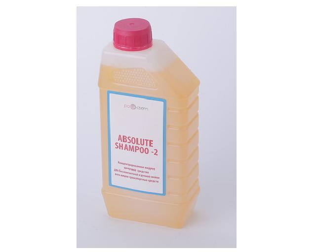 ABSOLUTE SHAMPOO 2