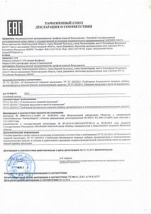 ДНФ декларация