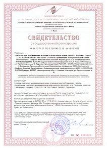 СГР синька